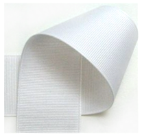 Grosgrain lint wit 16mm