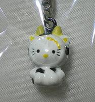 Kitty koordje, 3 stuks